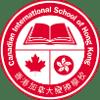 9ine & The Canadian International School of Hong Kong-logo